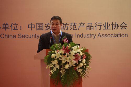 2012北京安防展际公安品览