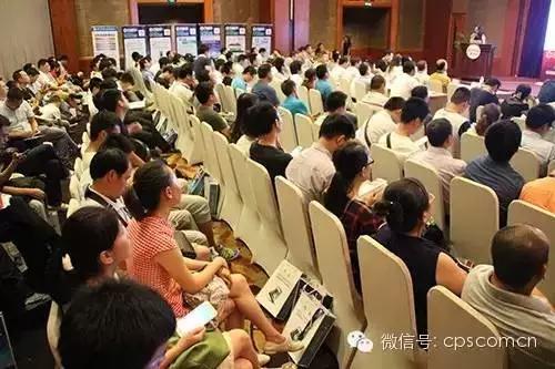 """百城会重庆站:""""平安重庆""""建设一片火热"""